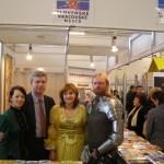 Random image: slovakiatour 2008 037