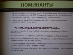 P8180317 300x225 OLYMPUS DIGITAL CAMERA